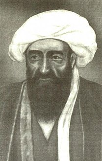 Portait painting of Mortadha al-Ansari, BW.jpg