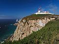 Portugal no mês de Julho de Dois Mil e Catorze P7150841 (14556365508).jpg