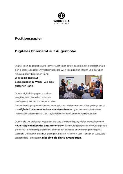 File:Positionspapier - Digitales Ehrenamt auf Augenhöhe 2018, WMDE.pdf