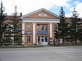 Post Office, Berdsk, Novosibirsk Oblast, Russia .jpg
