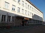 Post Office, Király püspök Street, Komárno.jpg