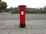 Post box L8 18 on Granby Street.jpg