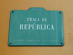 Pr Republica placa (Porto).jpg