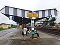Prantik Railway Station, Bolpur. Birbhum.jpg