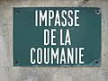Prat-Bonrepaux - Impasse de la Coumanie - 20140608 (1).jpg