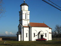 The new Orthodox church.