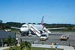 Presidente Castro Pinto International Airport 2017 007.jpg