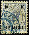 Prevesa Austrian 4 mi 23 12 12 1895.jpg