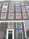 prins hendrikkade 156, amsterdam