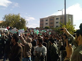 Protests in azad university of qazvin.jpg
