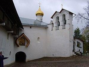 Zvonnitsa - Image: Pskovo Pechersky Monastery Nikola Church's Bell Tower