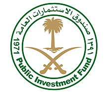Public Investment Fund Logo.jpg
