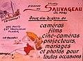 Publicité du Studio Sauvageau.jpg