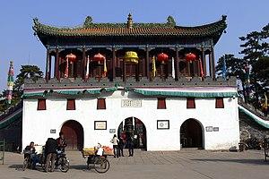 Putuo Zongcheng Temple - Image: Putuozongcheng entrance