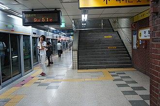 Bundang Line - Yatap Station.