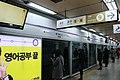 Q498126 Yeouido A05.jpg