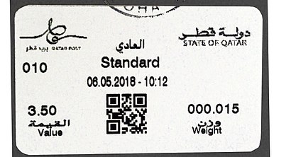 Qatar stamp type 9.jpg