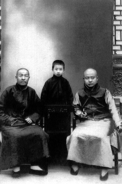 File:Qi Gong 1923.jpg