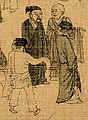 Qingming Festival Detail 13.jpg