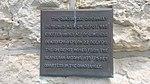 Quadrangle, Fort Sam Houston 05.jpg