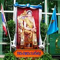 Queen Sirikit Flag.jpg