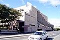 Queensland Performing Arts Centre, Concert Hall facade on Grey Street, South Brisbane (2009-07-16).JPG