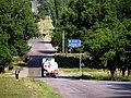 R34, Moldova - panoramio (1).jpg