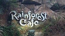 Rainforest Cafe Michigan Menu Prices
