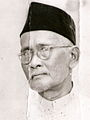 Raja Ali Haji.jpg