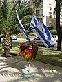 Ramat Hasharon tutim78.JPG