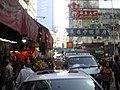 Randomstreet-historicalhk-2006-1-16.jpg