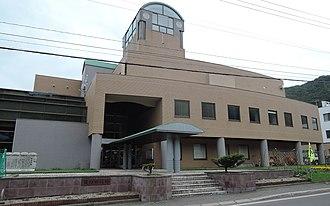 Rausu, Hokkaido - Rausu town hall