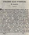 Recenzja Engelsa w Roku (Poznan, 1846).jpg