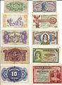 Republica española-banknotes 0001.jpg