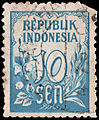 Republik Indonesia, 10cents (undated).jpg