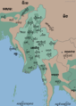 Restored Taungoo Dynasty km.png