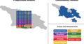 Results of the 2020 Georgia Parliamentary Election.png