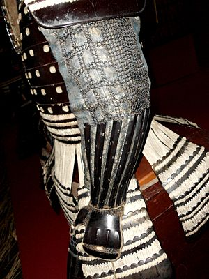 Splint armour - An antique Japanese (samurai) suit of armor, showing splinted vambraces