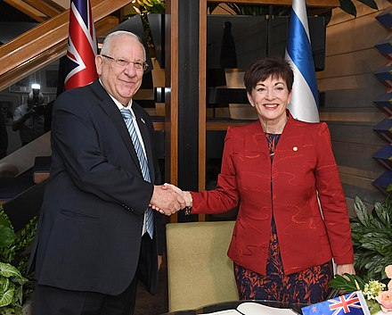 Reddy with Israeli President Reuven Rivlin during a visit to Israel, 27 October 2017 Reuven Rivlin host the New Zealand Governor General, October 2017 (7043).jpg