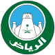Riyadh City Logo.svg