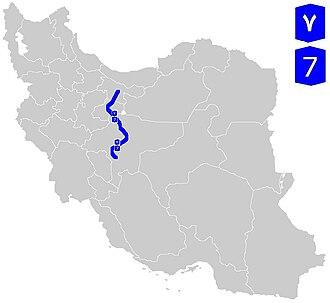 Freeway 7 (Iran) - Image: Road 7 (Iran)
