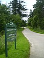 Road into the Forestry Commission Offices - geograph.org.uk - 490541.jpg