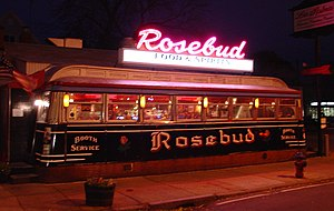 Rosebud Diner Somerville, Massachusetts