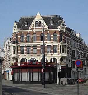 Oude Westen - West-Kruiskade / Diergaardesingel