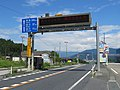 Route 45 Ofunato By-Pass 1 Iwate Prefectural Ofunato City 1.jpg