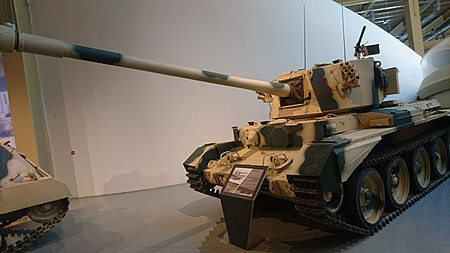 Royal Tank Museum 127.jpg