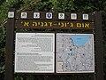 Rules for visitors to Umm Juni--Degania Alef.JPG