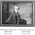 RusPortraits v5-060 Le Comte Cyrille Grigoriewitch Razoumowsky, 1724-1803.jpg