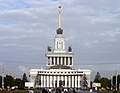 Russia-Moscow-VDNH-3.jpg