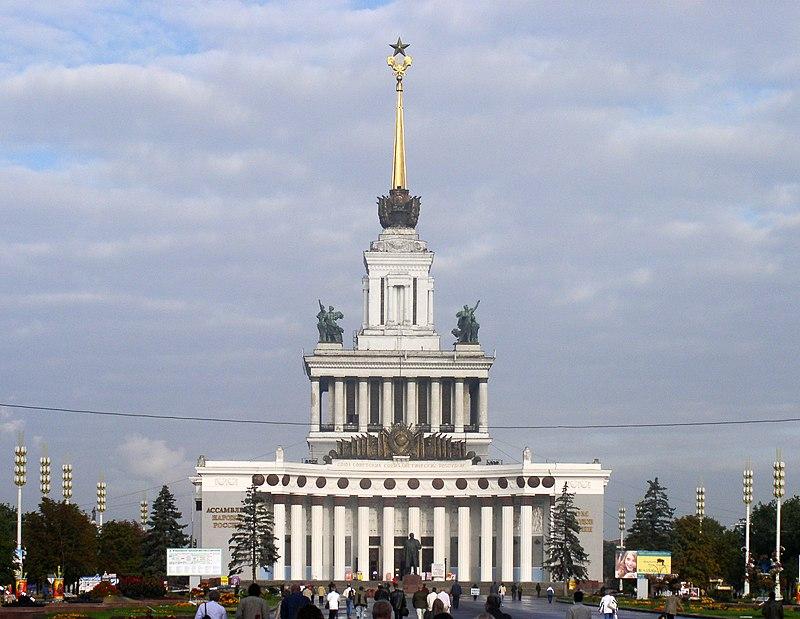 Ayuda: Diferencia entre anarquismo y comunismo. ¿Qué es el Anarcocomunismo en pocas palabras?  800px-Russia-Moscow-VDNH-3